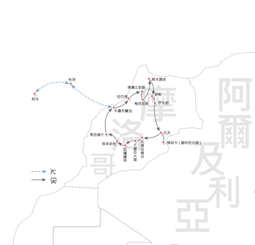 k752火车时刻表图片